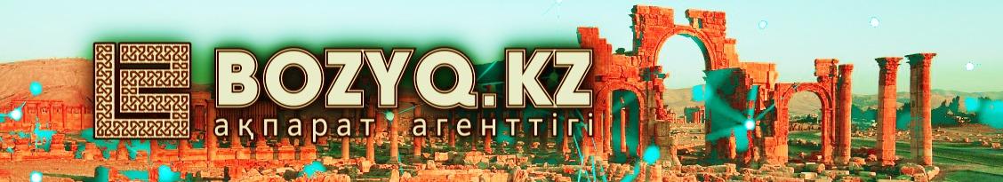 Bozyq.kz